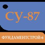 logos_0008_Layer-3